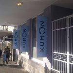 Kumon - Steel Flagmounted Banners