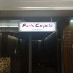 FARIS CARPETS - Aluminium lightbox with acrylic face