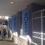 Kumon - Steel Flagmounted Banners
